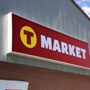 Vinyl sign mounted on the entrance of T-market Karnobat