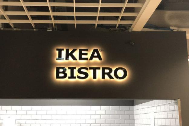 Channel letters IKEA BISTRO in Sofia, Bulgaria