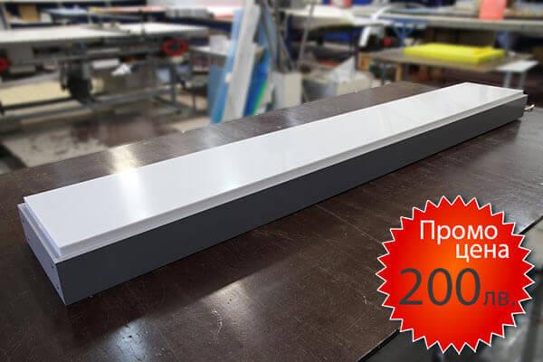 Промоция - светеща табела с LED за 200 лв. без ДДС