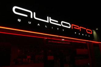 SloanLED LED кантове за сгради - доказано качество