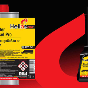 Label design for Helios Winter Diesel Pro additive