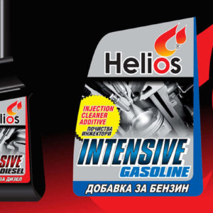 Helios Intensive Diesel / Gasoline labels