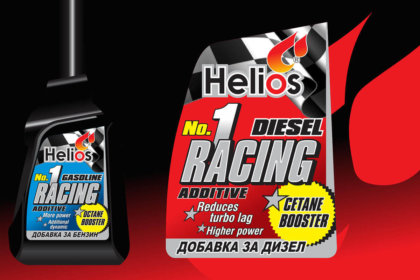 Helios Diesel Additive - дизайн на етикет