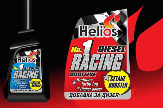 Helios Diesel Additive - дизайн на етикет