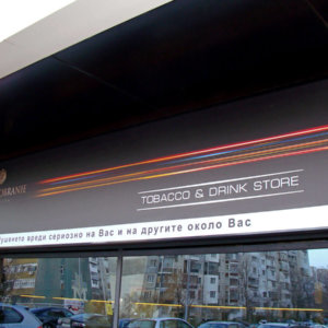Long-lasting advertising installations