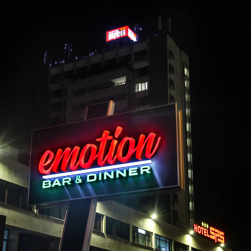 Хотел SPS - Emotion Bar & Dinner тотем