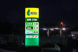 Illuminated totem for oil station - Energy Oil with LED modules SloanLED PosterBox 3