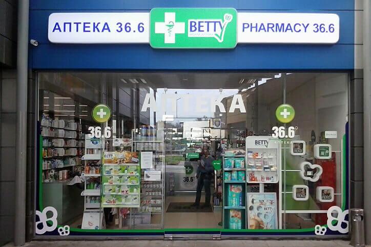 Цялостен брандинг на аптеки Betty