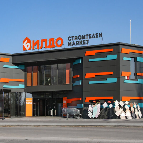 Bildo building materials store in Plovdiv with outdoor signage from Media Design