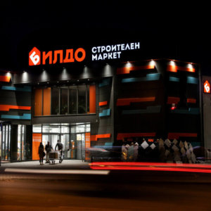 Bildo construction materials store shine bright with effect channel letters