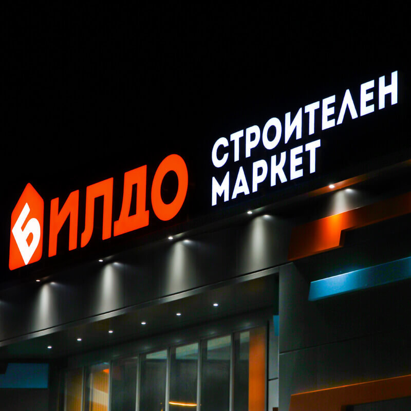 Constuction materials store Bildo with LED channel letters