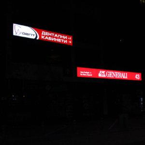 Illuminated flexible face sign All Dent