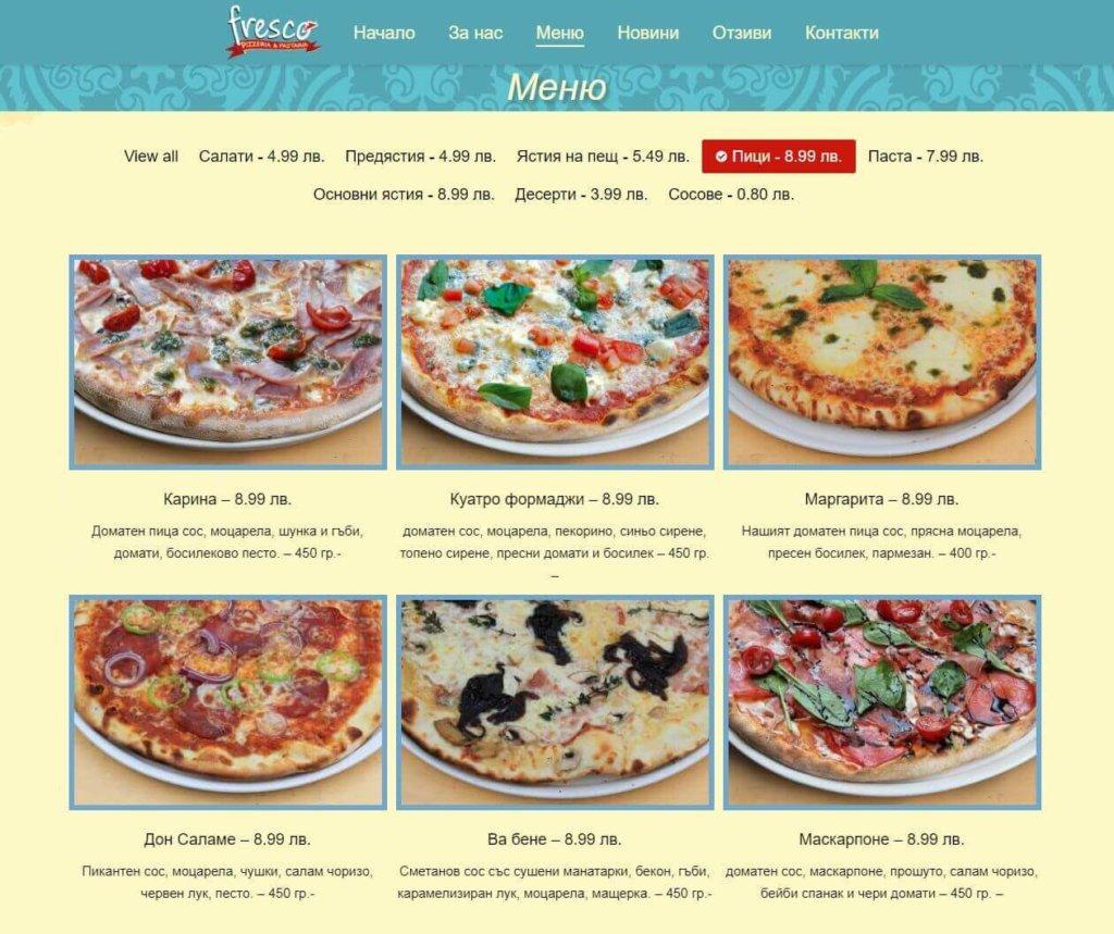 Изработка на респонсиве уеб сайт - пицария Fresco