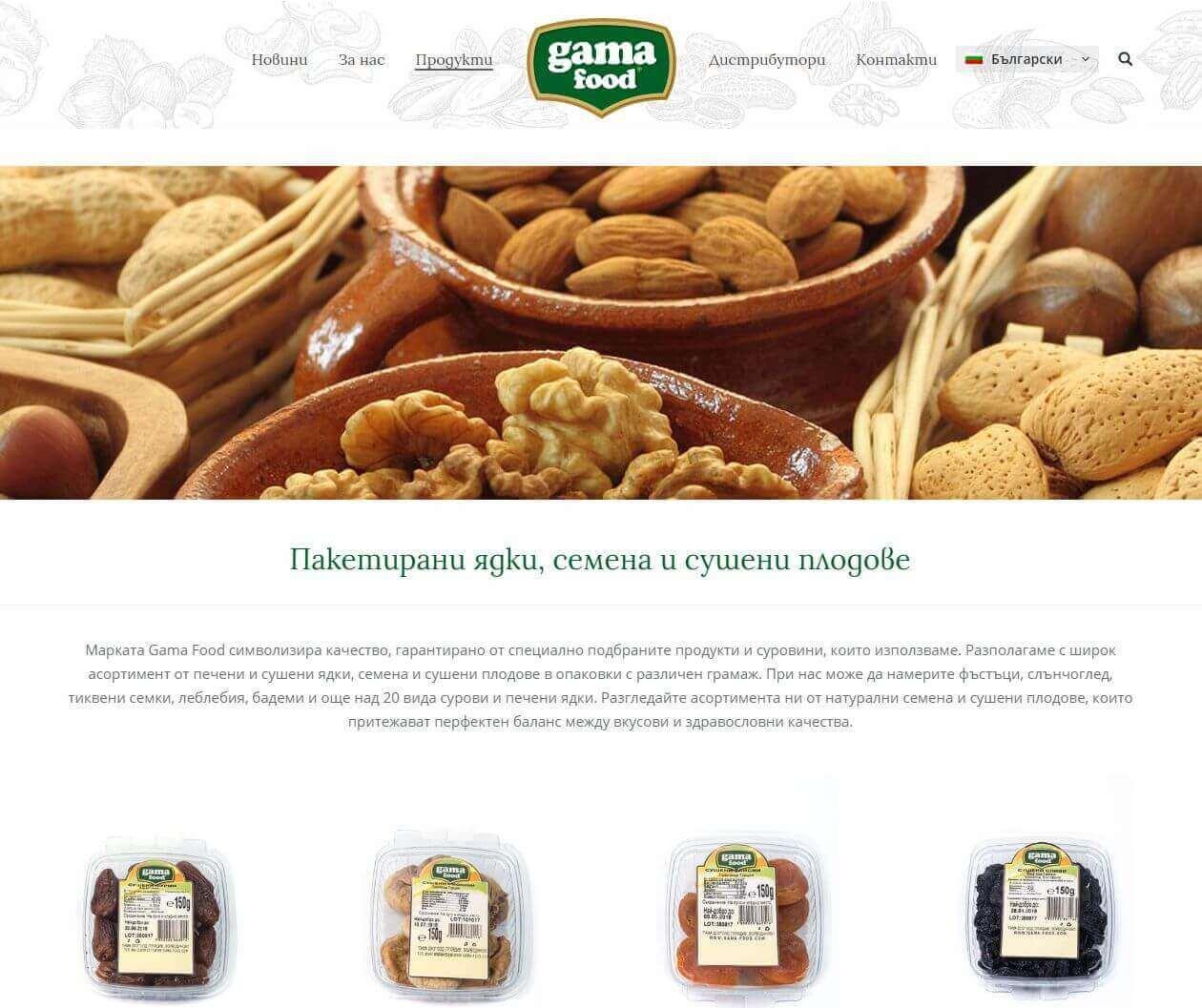 SEO оптимизация и изработка на уеб сайтове - рекламна агенция Медия Дизайн