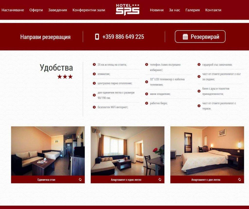 Ефектен дизайн и SEO оптимизация - рекламна агенция Медия Дизайн