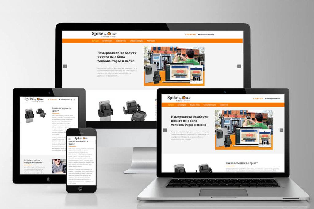 Дизайн и изработка на уеб сайт за лазерно устройство Spike