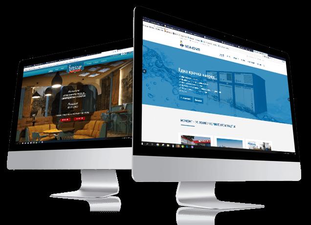 Медия Дизайн предлага пълен пакет уеб услуги за Вашия бизнес