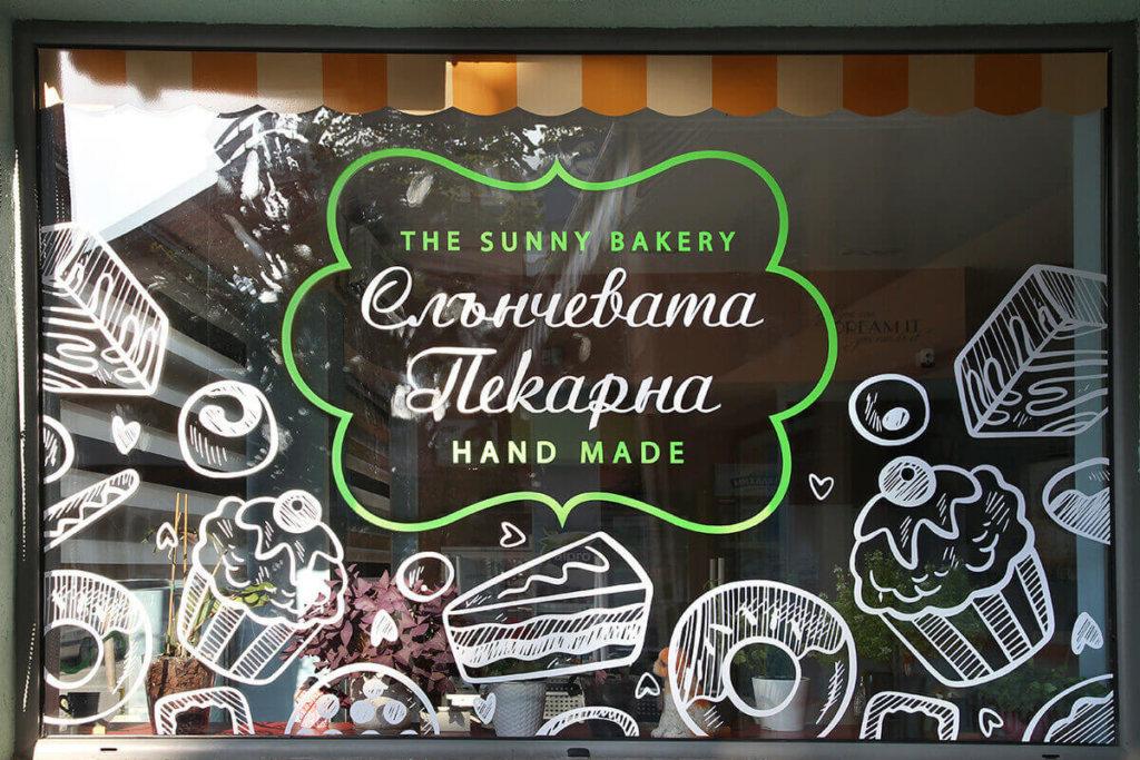 Лого и надписи от фолио за витрина на бутикова пекарна. - Брандиране на обекти