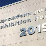 Изложбена зала 2019 Пловдив - букви от инокс