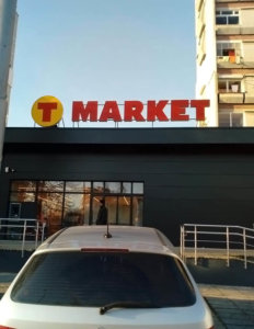 Обемни букви T Market за обект в Пловдив