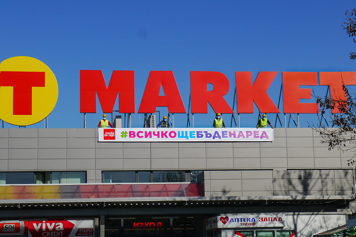 T-Market #EverythingWillBeOkay