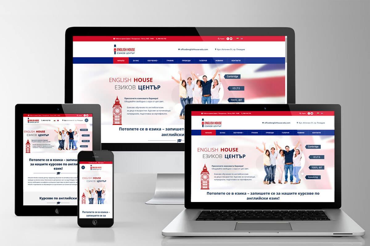 Дизайн и изработка на уеб сайт за Езиков център English House