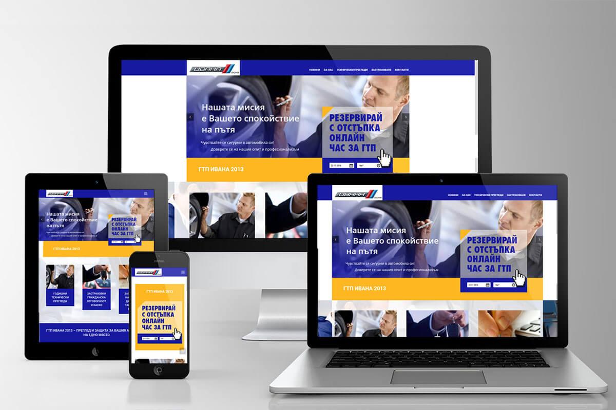 Дизайн и изработка на уеб сайт за ГТП Ивана 2013