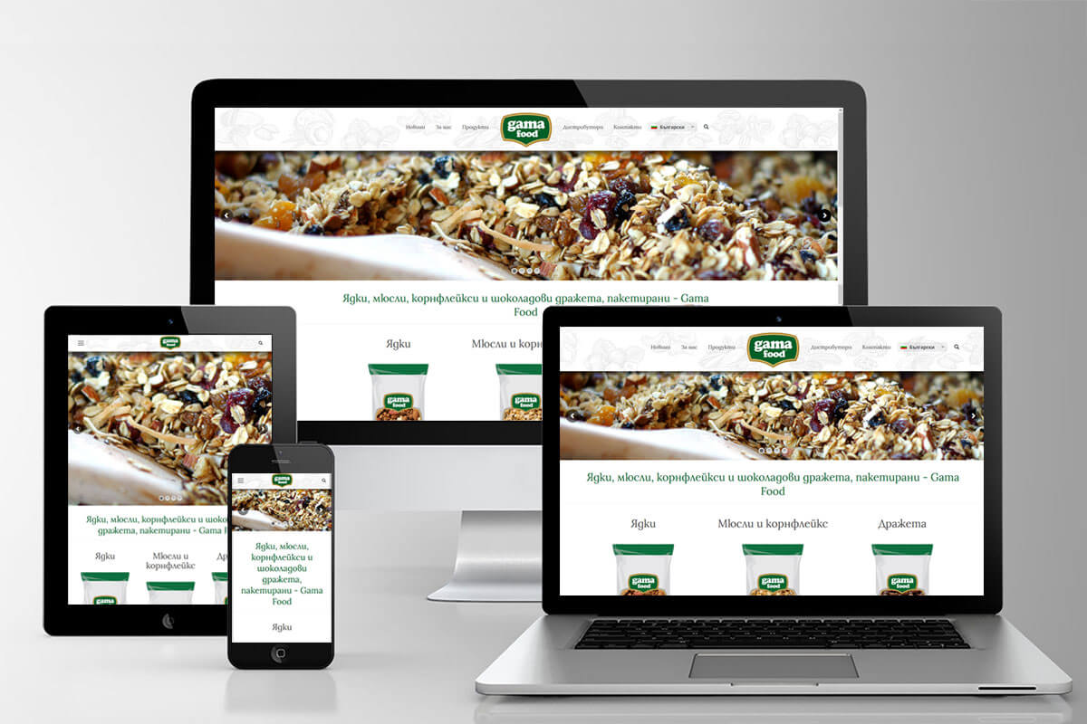 Дизайн и изработка на уеб сайт за корнфлейкс и мюсли Gama Food