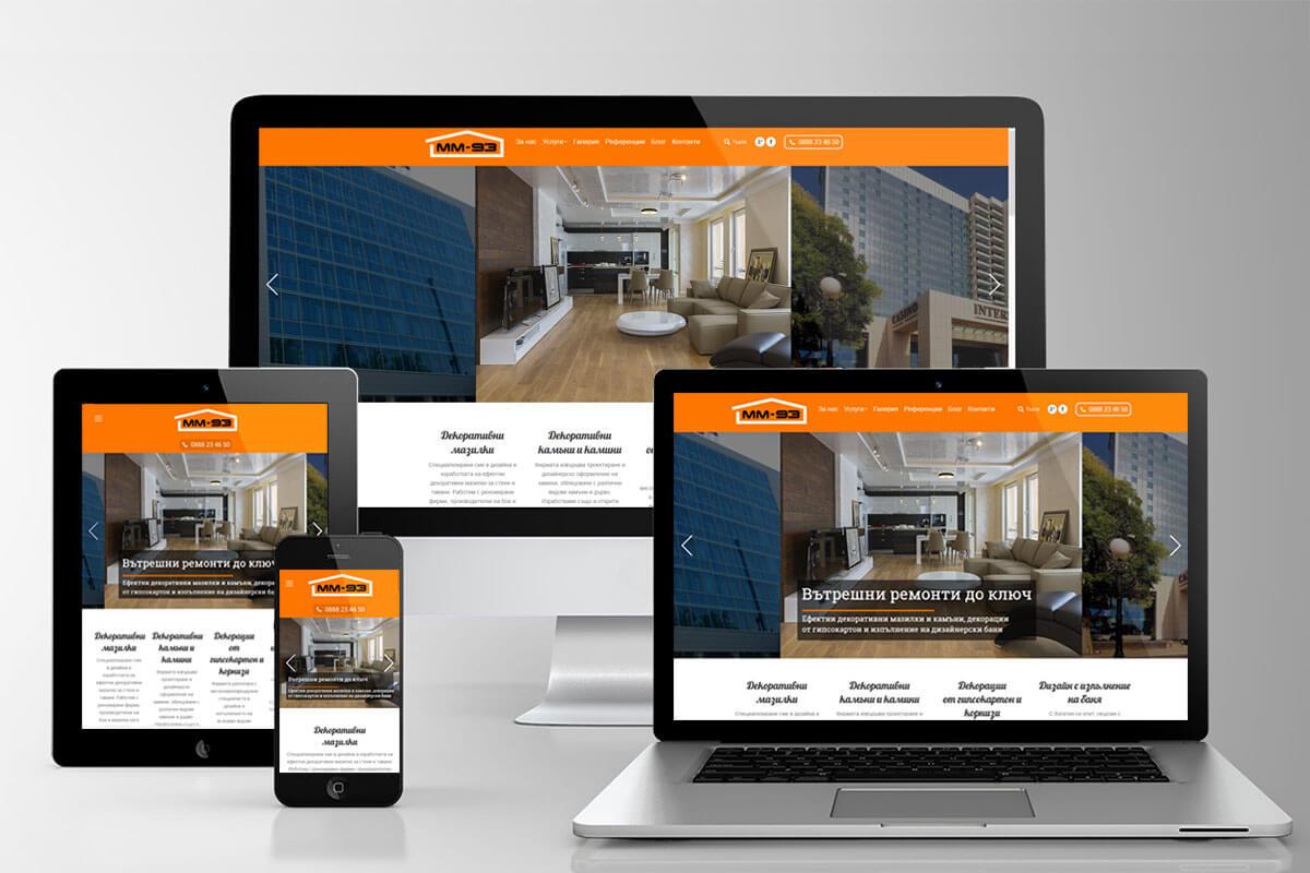 Дизайн и изработка на уеб сайт за ремонти от врата до клуч ММ-93