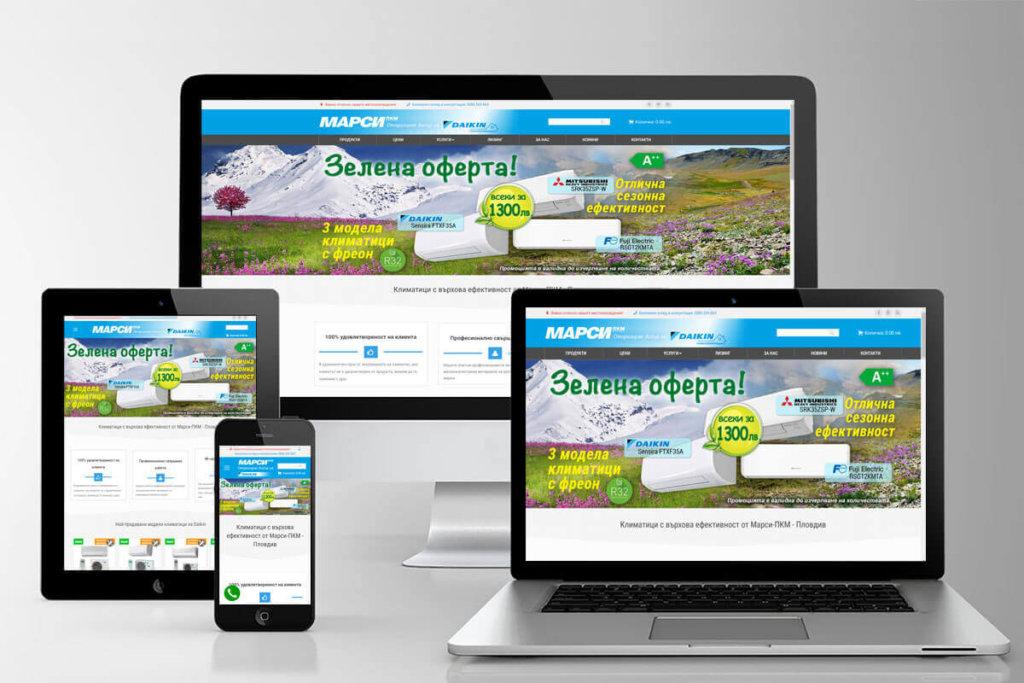 Дизайн и изработка на онлайн магазин за климатици Марси ПКМ
