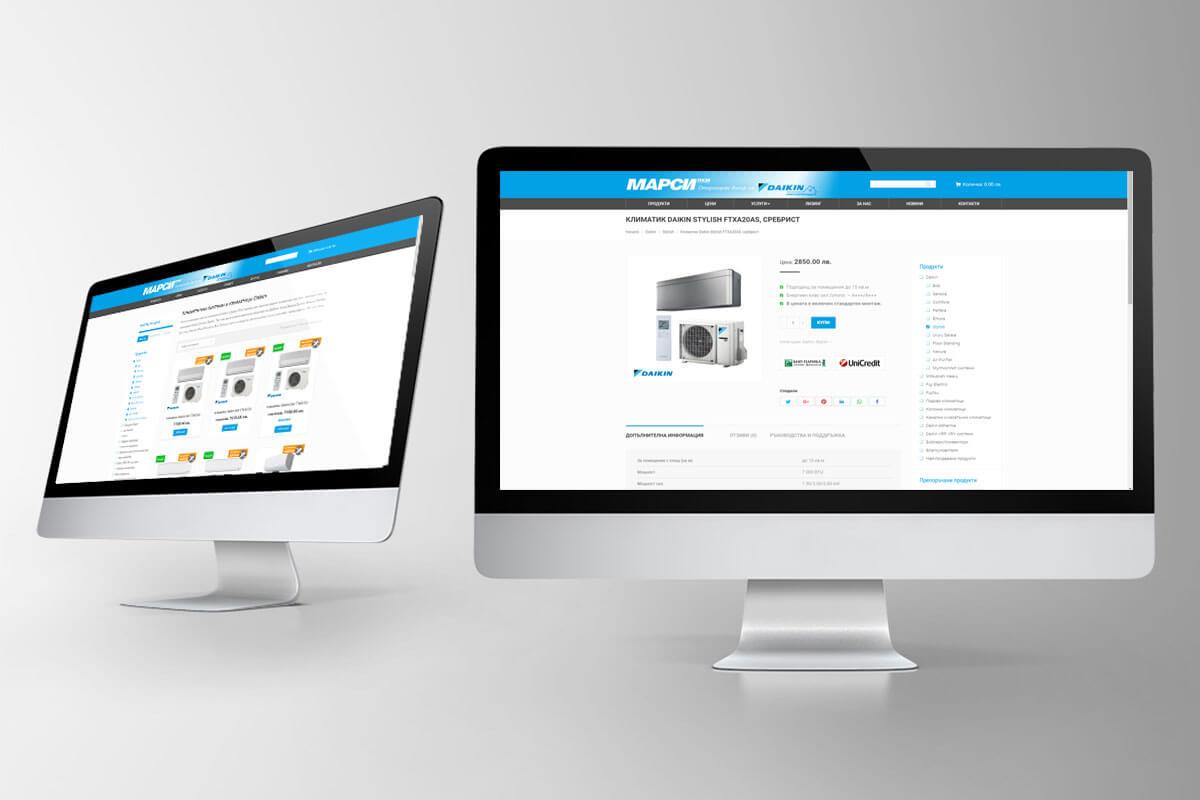 Онлайн магазин Марси ПКМ - изработка Медия Дизайн