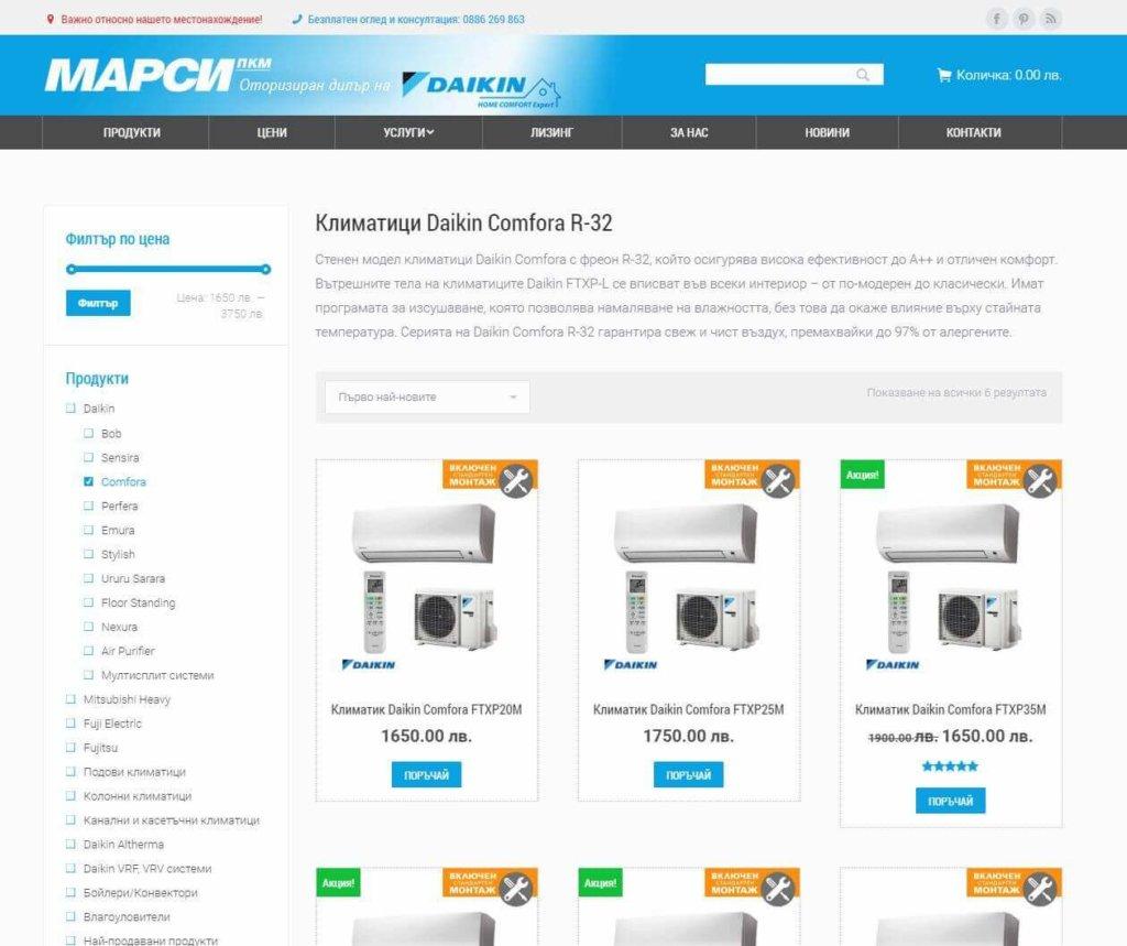 Онлайн магазин с интегрирана система за филтрация