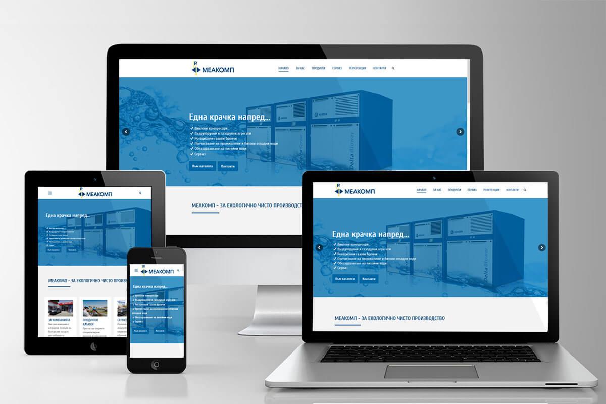 Дизайн и изработка на уеб сайт за Meacomp