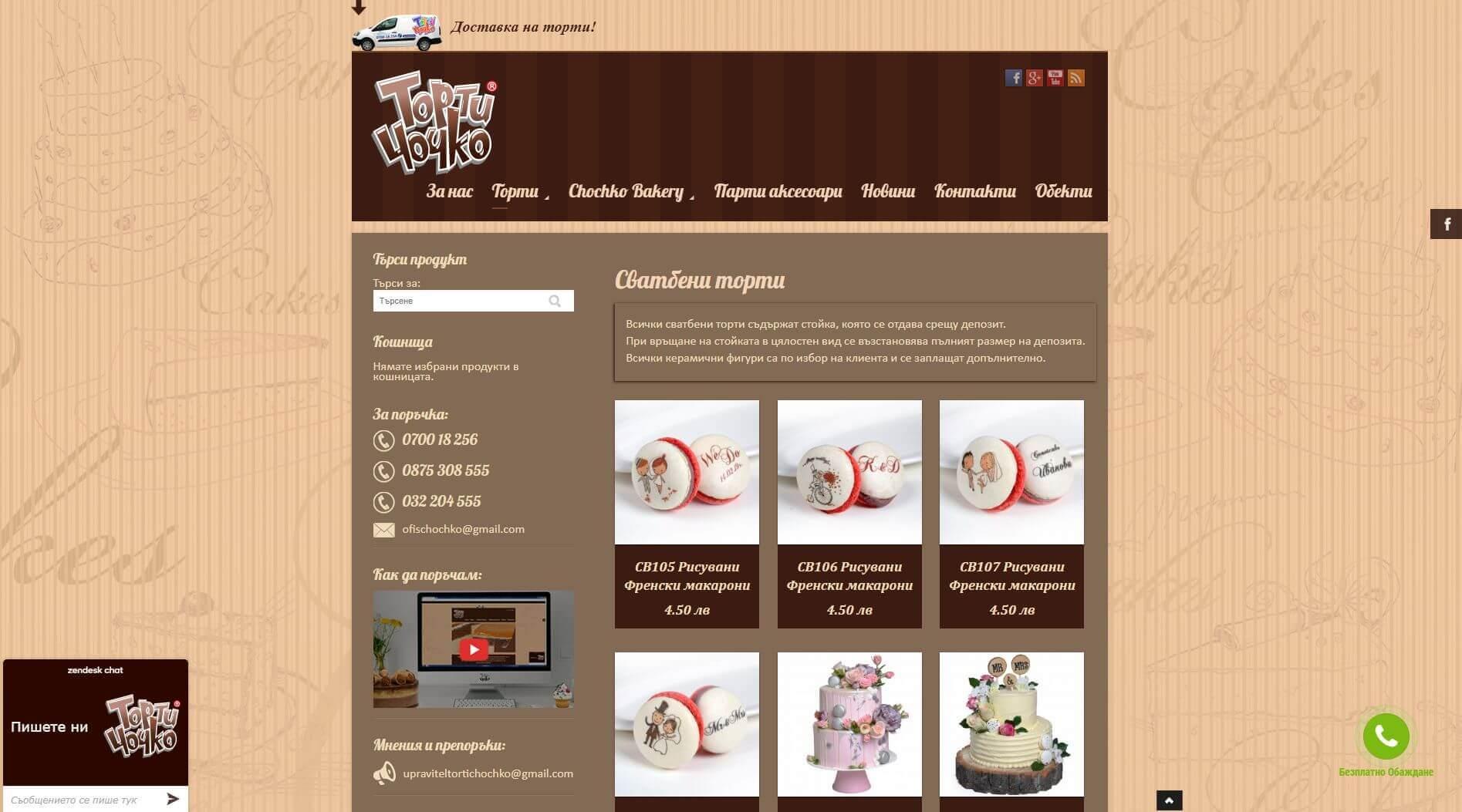 Designing an website - advertising agency Media Design