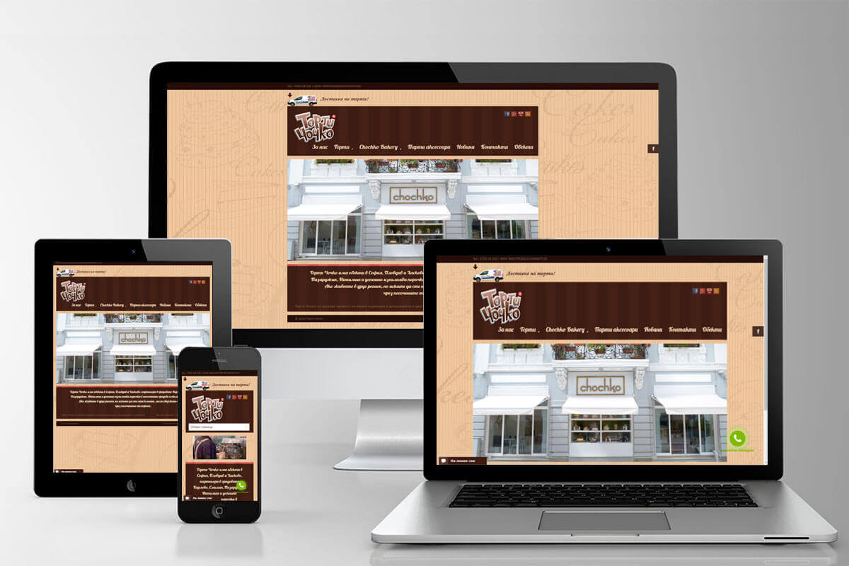 Design, development and SEO optimization of online store for Cakes Chochko