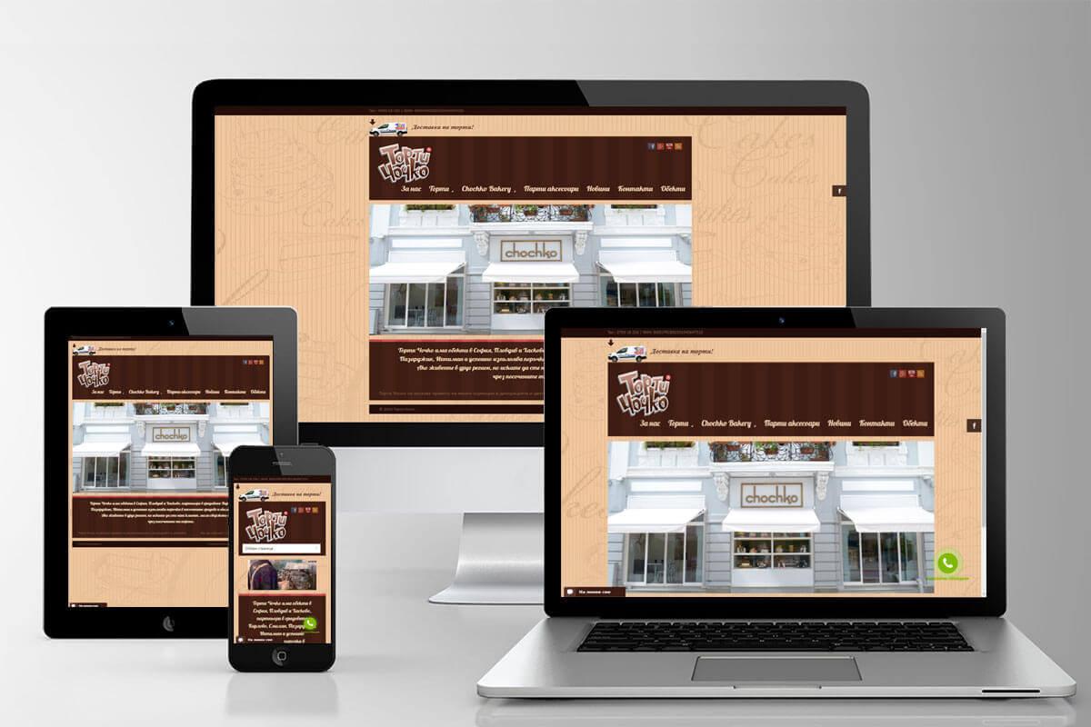 Дизайн, изработка и SEO оптимизация на онлайн магазин за Торти Чочко