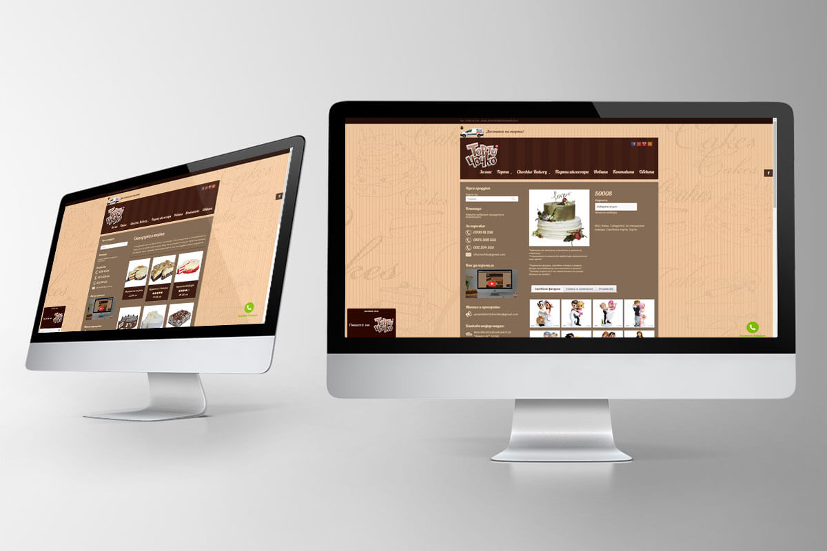 Designing and online store - advertising agency Media Design