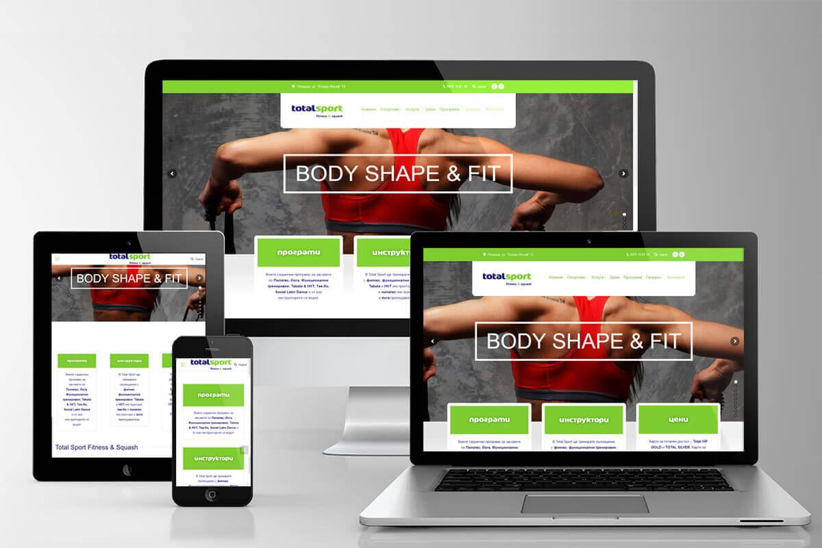 Дизайн и изработка на уеб сайт за спортен клуб Тотал Спорт