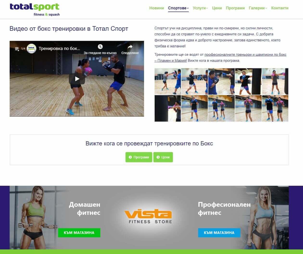 Ефектни графики и уникално уеб съдържание - рекламна агенция Медия Дизайн