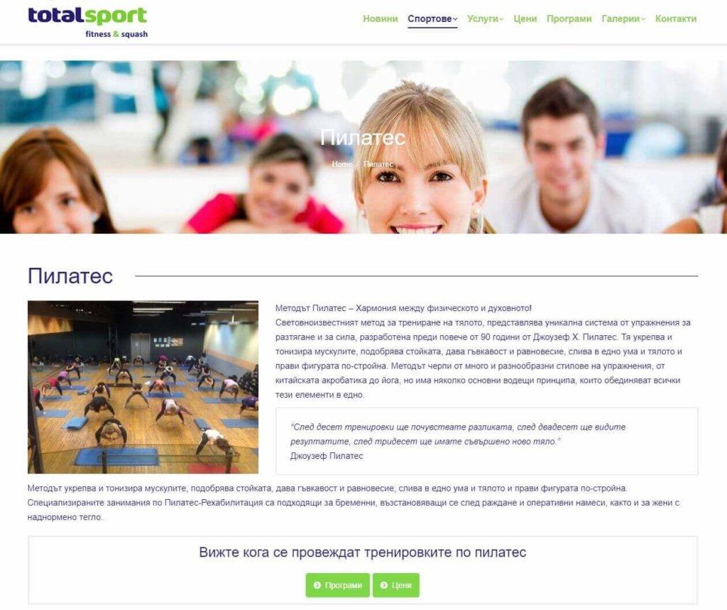Креативни и функционални уеб сайтове - Медия Дизайн