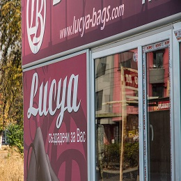 Lucya винилни реклами