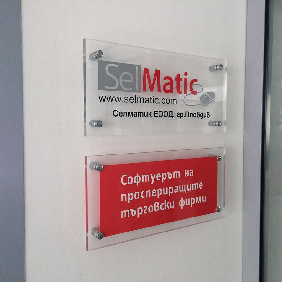 Interior glass sign for office