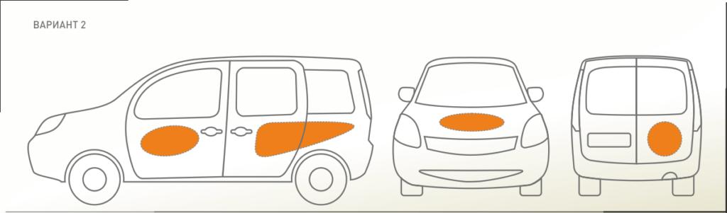 Брандиране на автомобил (коли, бусове, баничарки) с рекламни графики: видове и цени