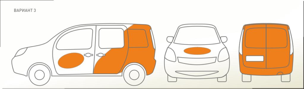 Облепване на автомобил с рекламни графики от самозалепващо фолио: видове и цени