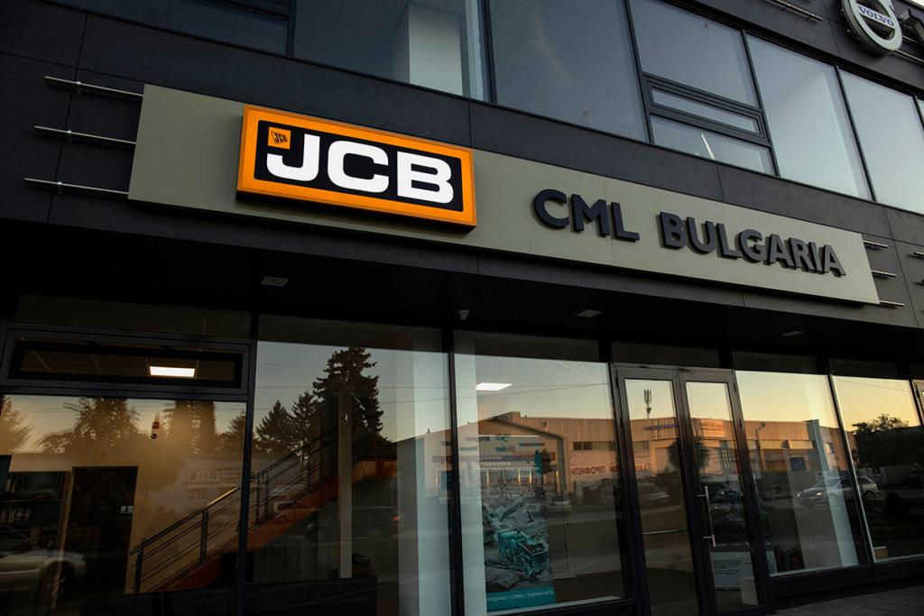 Светеща табела и букви от инокс за JCB във Варна