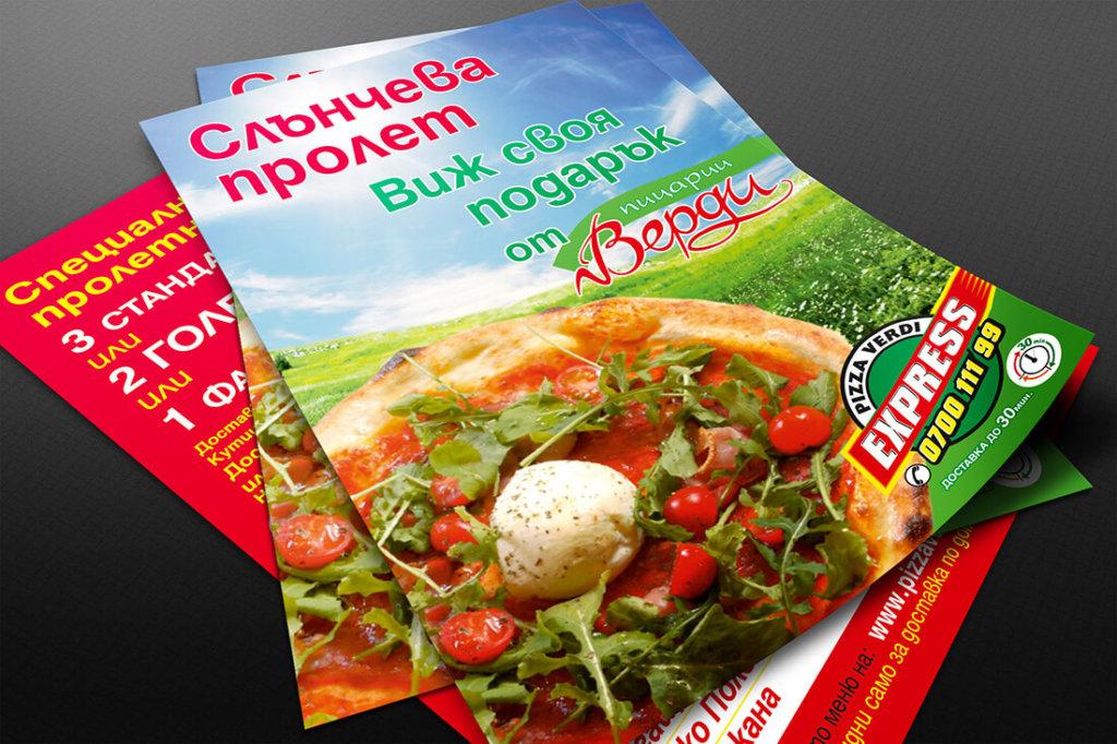 Печатни изделия - флаер за пицарии Верди - Печатни изделия