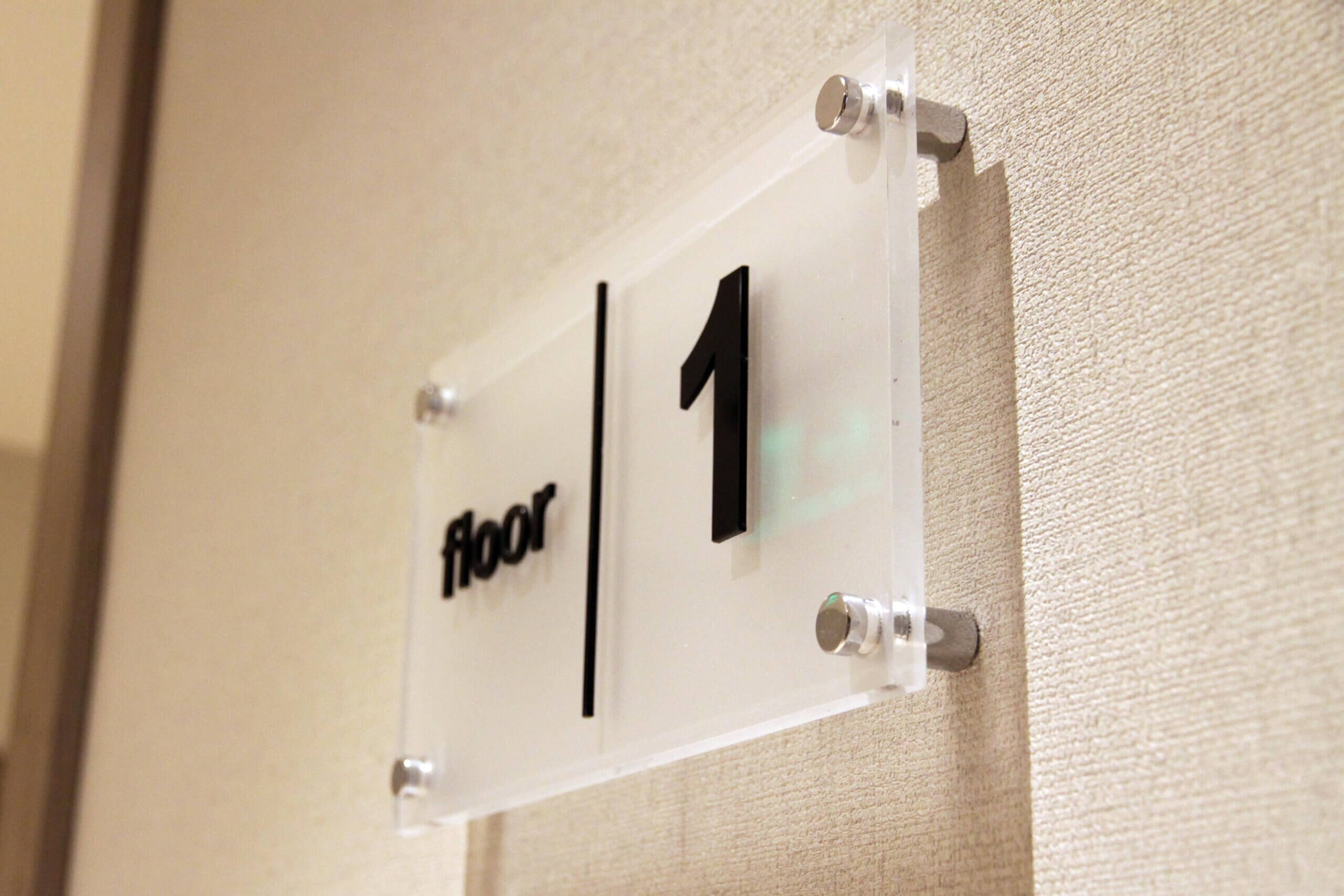 Hotel sign floor number | Media Design | Hotel sign |