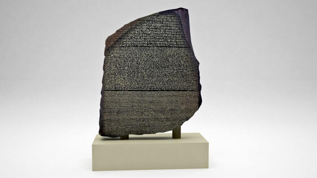 Розетския камък, спомогнал за превода на египетските йероглифи