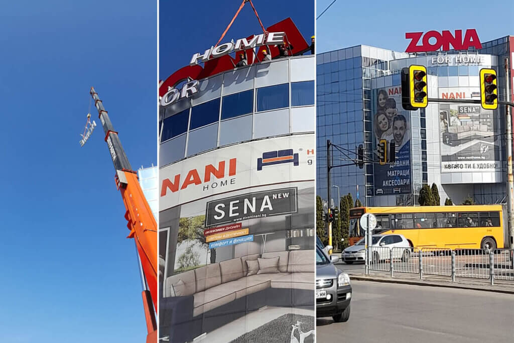 Installing the new channel letters ZONA for home - Media Design Advertising Agency