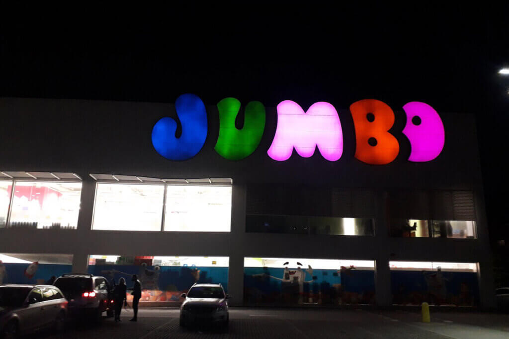 Обемни светещи букви JUMBO-преди ремонт от Рекламна агенция Медия Дизайн